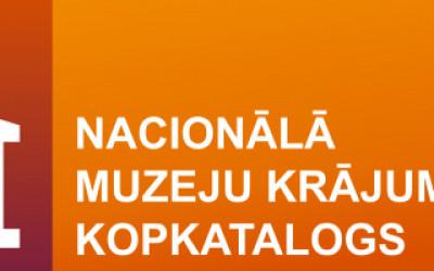 Nacionālajā muzeju kopkatalogā iekļauti pirmie 100 Aknīstes Novadpētniecības muzeja priekšmeti