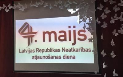 Aknīstes vidusskola aicina svinēt 4.maija svētkus virtuāli