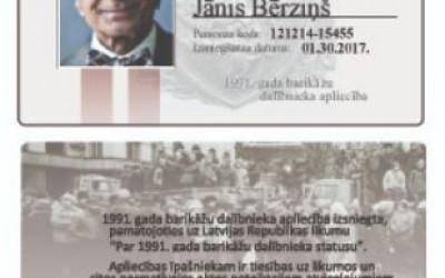 Barikāžu dalībniekus aicina pieteikties un saņemt 1991.gada Barikāžu dalībnieka statusa apliecības