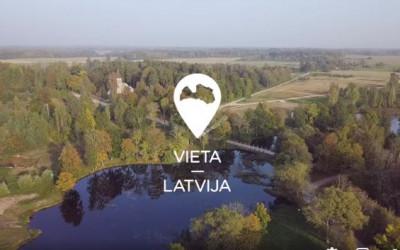 Vieta Latvijā - Gārsene