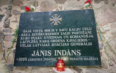 Jānim Indānam -125