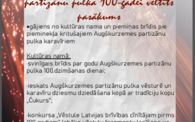 Lāčplēša dienai un Augškurzemes partizānu pulka 100-gadei veltīts pasākums