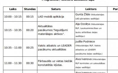"""SIA """"Latvijas Lauku konsultāciju un izglītības centrs"""" aicina uz semināru Aknīstē"""