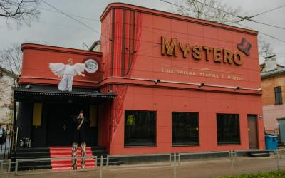 "5. klase virtuāli apmeklē  Iluzionisma muzeju un teātri ""Mystero"""